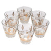 Vintage Fred Press Gold Angel Fish Double Old Fashioned Glasses | The Hour Shop