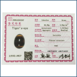 Seductive Tiger Eye Yoni Egg