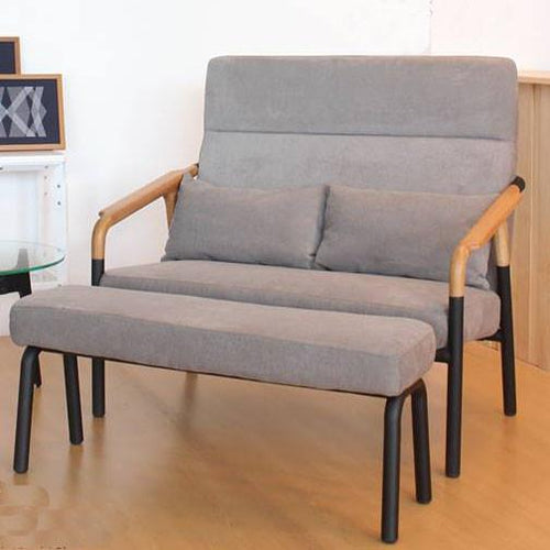 Join Lounge Chair & Ottoman (2 seater)