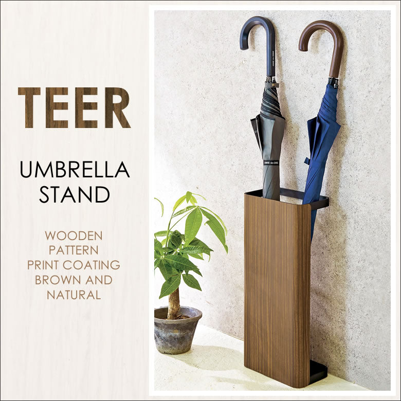 MIYATAKE Teer Umbrella Stand - Rectangular - 傘架 (方)