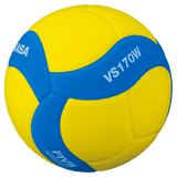 Mikasa 8261175    ~ MIKASA VS170W KIDS VOLLEYBALL