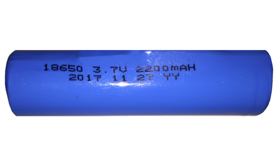 Replacement Battery 3.7V 2200mAH