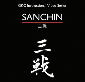 Sanchin Kata Instructional DVD