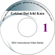 Gekisai Dai Ichi Kata Instructional