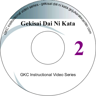 Gekisai Dai Ni kata Instructional