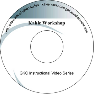 Kakie Workshop DVD