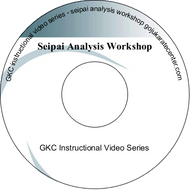 Seipai Analysis Workshop