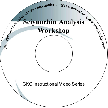 Seiyunchin Analysis Workshop
