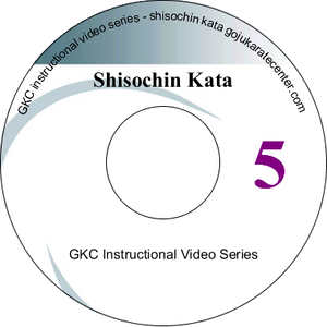 Shisochin Kata Instructional DVD