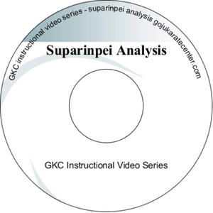 Suparinpei Analysis DVD