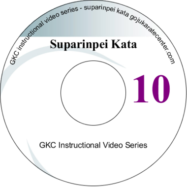 Suparinpei Kata Instructional