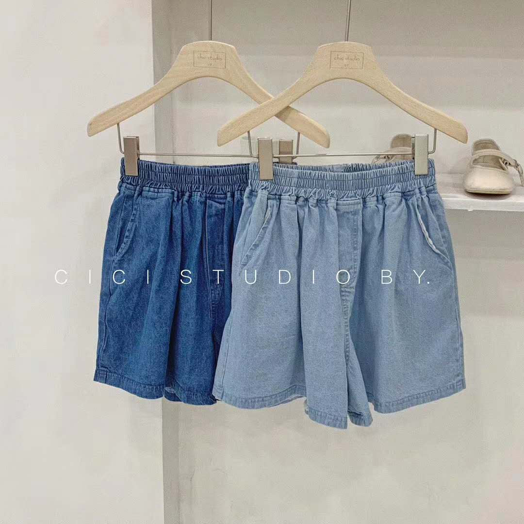 Ave Shorts- Blue