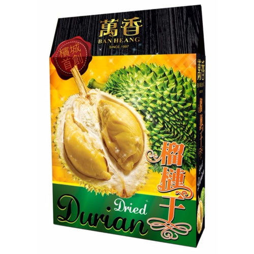 Freeze Dried Durian Slice Snack