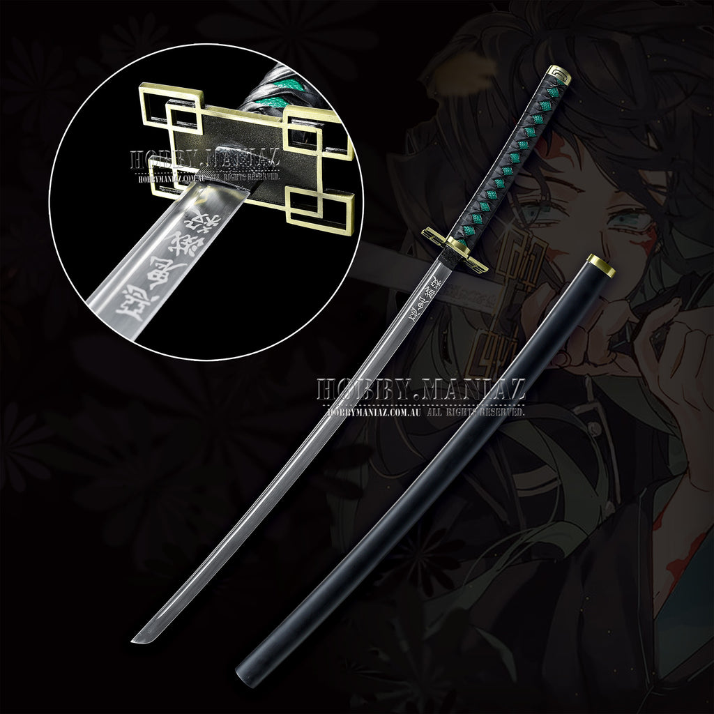 Demon Slayer Kimetsu no Yaiba Muichiro Tokito Nichirin Sword