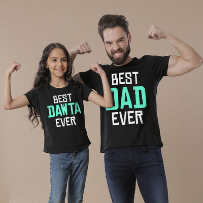 Best Dawta Forever, Dad And Daughter Matching Tees