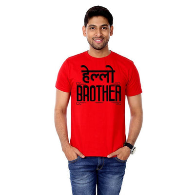 Hello Brother Tees
