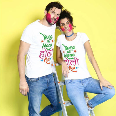 Bura Na mano Holi Couple Tees