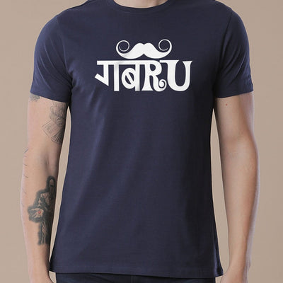 Gabru Sr-Jr,  Matching Tees For Dad And Son