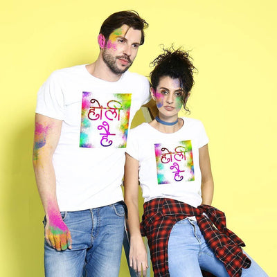 Holi Hai, Matching Couple Tees
