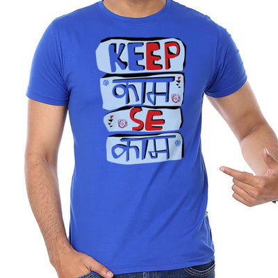 Keep Kaam Se Kaam, Matching Friends Tees