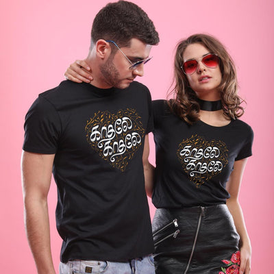 Love & Love, Matching Tees For Couple