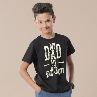 My Son-Dad, My Hero, Matching Tees For Dad And Son