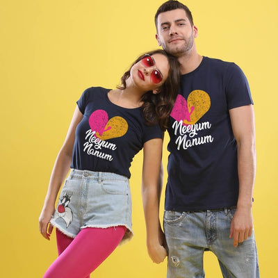 You & Me, Matching Tees For Couple