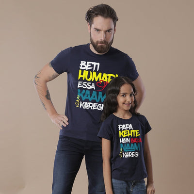 Papa Kehte Hain, Dad And Daughter Matching Tees