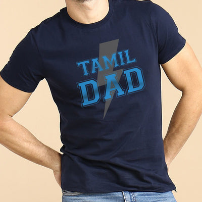 Tamil Family Matching Tees