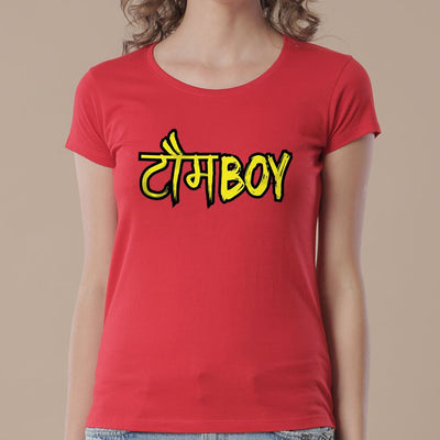 Tom Boy/Mom Boy Tees