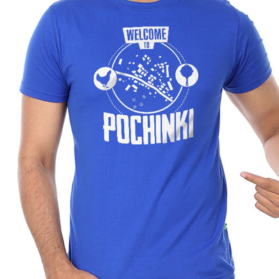 Welcome To Pochinki, PUBG Matching Tees For Friends
