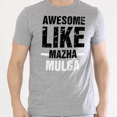 Awesome Mulga And Baba, Matching Regional Tees For Dad And Son