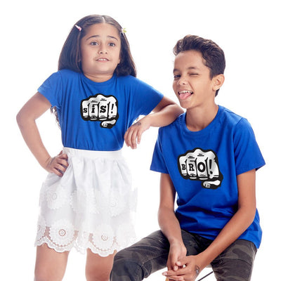 Bro/Sis Fist Bump, Matching Tees For Brother And Sister