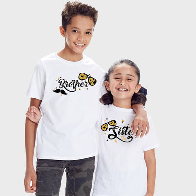Cool As You, Matching Tees For Brother And Sister