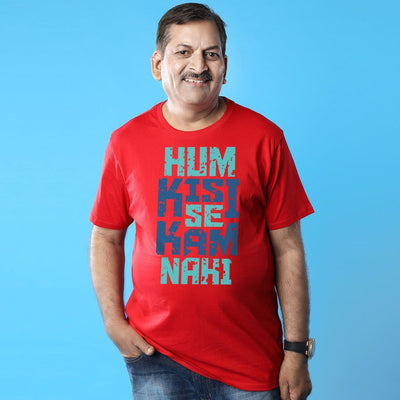 Hum Kisi Se Kam Nahi, Dad And Son Matching Adult Tees