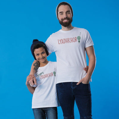 Lazy, Matching Tees For Dad And Son