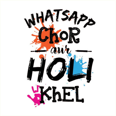 Whatsapp Chor Holi Couple Tees