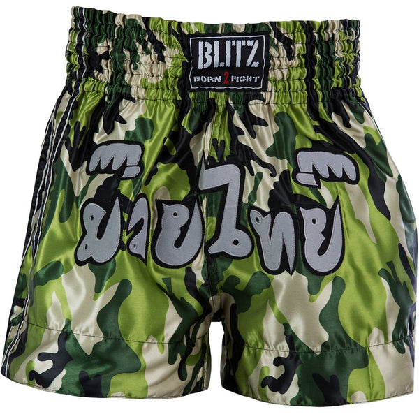 Kids Muay Thai Fight Shorts