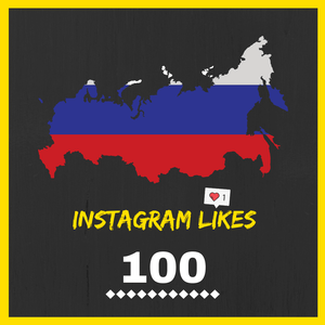 Buy Russian Instagram Likes
