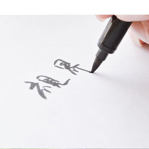 Chinese Calligraphy Pen Set 6Pc