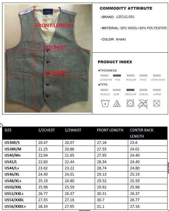 AIRTAILORS™ BROWN WOOL HERRINGBONE VEST