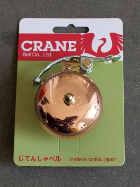 Crane Bells Suzu Bell Copper