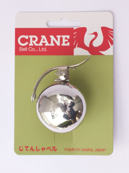 Crane Bells Mini Suzu Bell Polished Silver