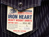 Iron Heart IHSH-62-ind