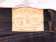 Studio d'Artisan D1755 Suvin Gold 15oz Unsanforized Selvedge Denim - Tight Tapered Fit