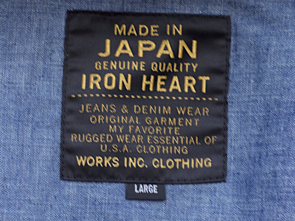 Iron Heart IHJ-65 Denim Parka