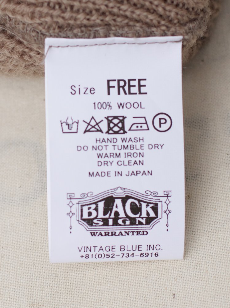 Black Sign Civilan Knit Cap Khaki