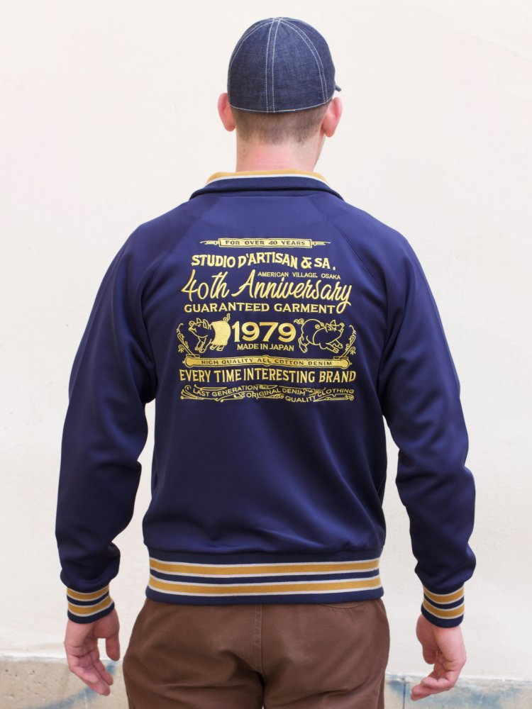 Studio d'Artisan SP-039 40th Anniversary Track Jacket Navy