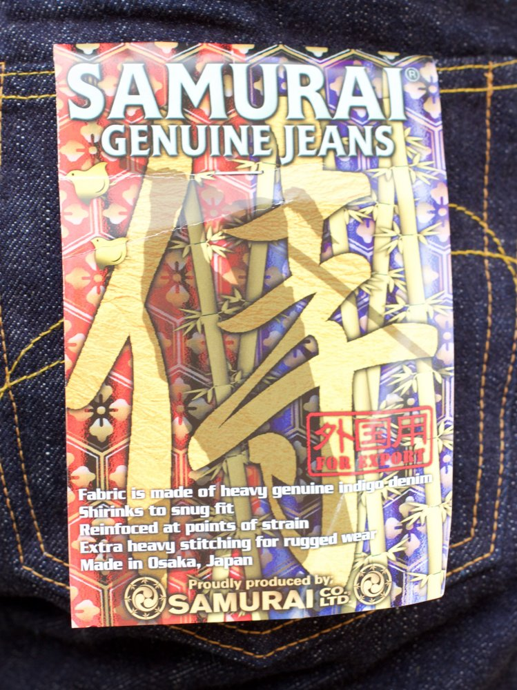 Samurai Jeans S211XX Tapered 16oz Oversea Model