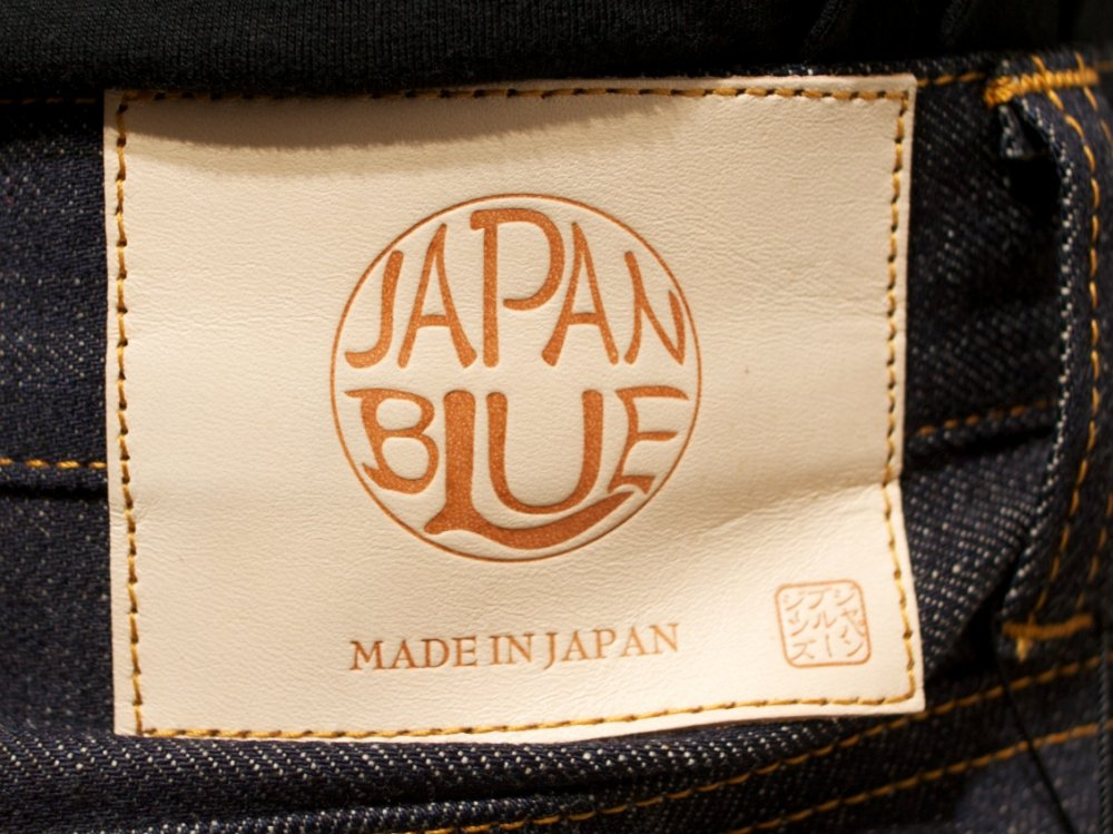 Japan Blue JB0404 - Tapered, 12,5oz